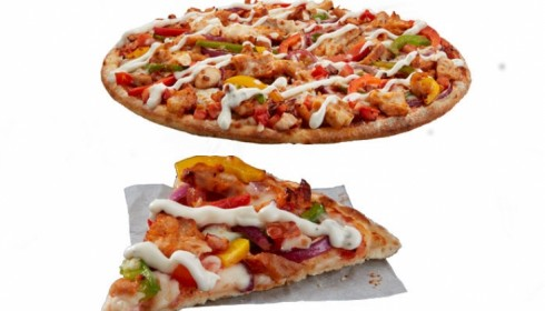 PIZZA GIANT EXPANDS